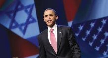 Obama Star of David
