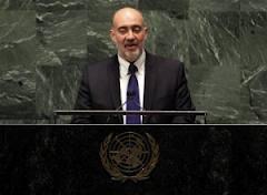 Ron Prosor UN Ambassador