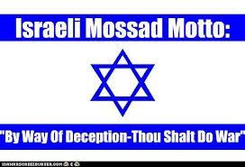 Mossad Motto